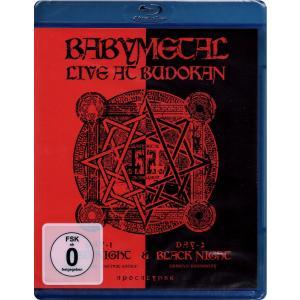 ベビーメタル BLU-RAY ブルーレイ   BABYMETAL LIVE AT BUDOKAN RED NIGHT & BLACK NIGHT APOCALYPS 輸入盤 BLU-RAY ブルーレイ 送料無料