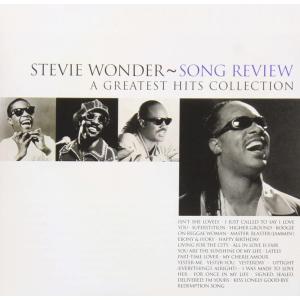 スティーヴィーワンダー CD アルバム   STEVIE WONDER SONG REVIEW A GREATEST HITS COLLECTION 輸入盤 CD 送料無料