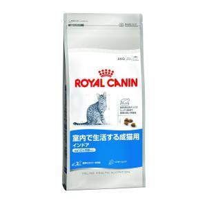 ロイヤルカナン ROYALCANIN FHN ...の関連商品6