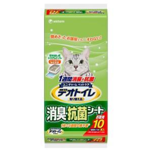 1週間消臭・抗菌デオトイレ 取りかえ専用 消臭・抗菌シート 10枚×12袋 ユニ・チャーム 猫用品 ...