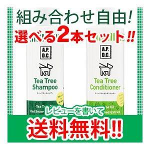 A.P.D.C. Shampoo いぬのシャンプー ティートリー ツヤツヤ ふわふわ 防虫 殺菌 消...
