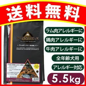 ピナクル トラウト&スイートポテト 穀物不使用  5.5kg...