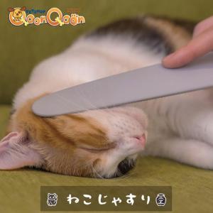 ワタオカ ねこじゃすり ピンク/グレー CAT GROOMER やすり 猫 舌 毛づくろい 人気 ブ...