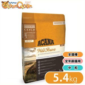 アカナ ワイルドプレイリーキャット 5.4kg