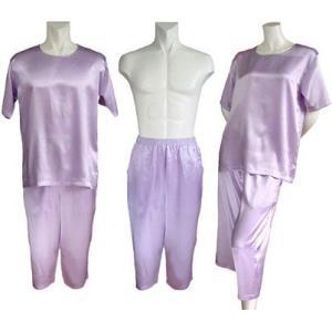 100%シルク Tシャツ&パンツ(七分丈)(パープル)|qplan