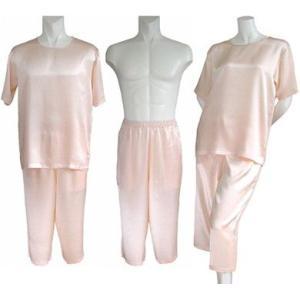 100%シルク Tシャツ&パンツ(七分丈)(ピンク)|qplan