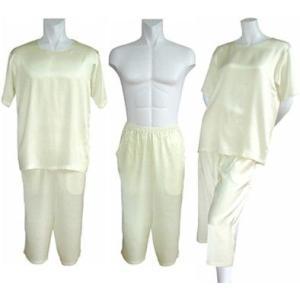 100%シルク Tシャツ&パンツ(七分丈)(アイボリー)|qplan