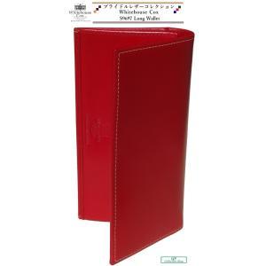 ホワイトハウスコックス S9697 長財布ブライドルレザーWhitehouse Cox  レッドカラー