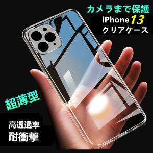 iPhone13 ケース クリア iPhone12 ケース iPhone13 Pro ケース iPh...