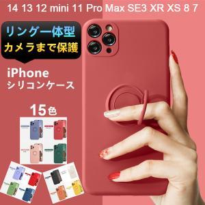 iPhone13 ケース リング付き iPhone11 iPhone12 ケース iPhone13 ...