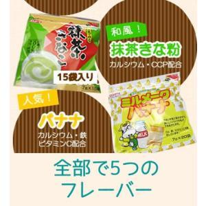 ミルメーク 選べる3袋 コーヒー ココア いちご バナナ 抹茶きな粉 セール 送料無料 ポイント消化|qshoku|03
