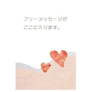 【メッセージカード】フリーメッセージ ハート|qtarou