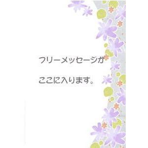 【メッセージカード】フリーメッセージ 紫花 qtarou