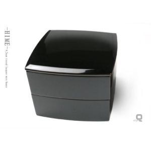 越前塗 木製 4寸5分姫重箱 溜内朱