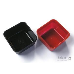 6寸セレクト重箱用 仕切小鉢 /重箱とあわせてご購入なら10...