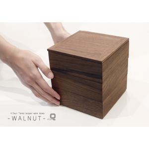 仕切り付/4.5寸ウォールナット三段重箱 内防水...