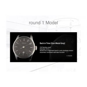 アジムート バックインタイム【Azimuth Back In Time】AZIMUTH腕時計|qtec-autoshop