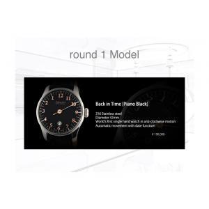 アジムート バックインタイム【Azimuth Back In Time】腕時計|qtec-autoshop