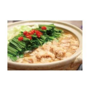 牛作の博多もつ鍋セット「しょうゆ味」(1人前)ちゃんぽん麺付き【クール便】|qtsuhanshop