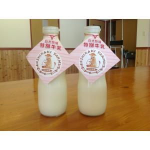 ジャージー牛乳 低温殺菌牛乳 白木牧場の特別牛乳 720ml×2本セット(こだわりの牛乳)|qtsuhanshop