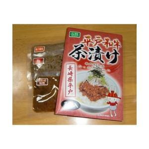 平戸和牛茶漬け ミックス3種入り 60gx3パック【長崎平戸産】|qtsuhanshop