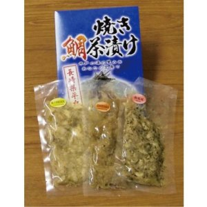 平戸の焼き鯛茶漬け 鯛ちゃん 60gx3パック【長崎平戸産】|qtsuhanshop