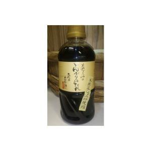 【九州しょうゆ】醤油屋だから出来る俺のどんぶりのたれ 500ml【片山醤油店】|qtsuhanshop