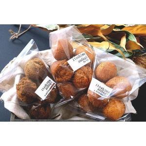 糸島アンダギー3袋セット(プレーン・コーヒー・塩) サーターアンダギー 食工房たまひろ 送料無料|qtsuhanshop