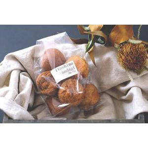 糸島アンダギープレーン(6個入×3袋) サーターアンダギー 食工房たまひろ|qtsuhanshop