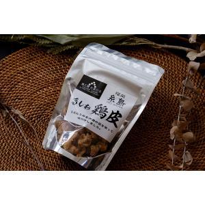 旨しお鶏皮 3袋 おつまみ 送料無料 国産 九州産 食工房たまひろ|qtsuhanshop