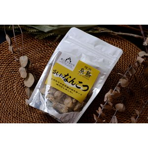 旨しおなんこつ 3袋 おつまみ 送料無料 国産 九州産 食工房たまひろ|qtsuhanshop
