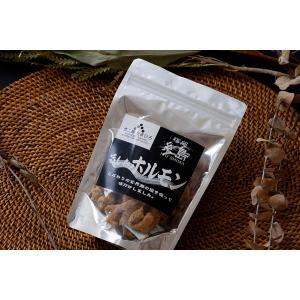 旨しおホルモン 3袋 おつまみ 送料無料 国産 豚肉 食工房たまひろ|qtsuhanshop