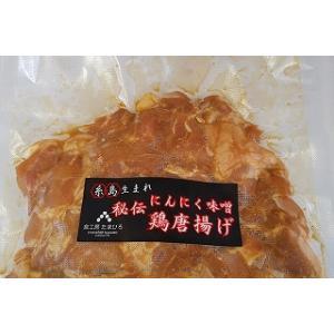 【ご自宅用】ニンニク味噌漬け鶏肉 1キロ 送料無料 食工房たまひろ|qtsuhanshop
