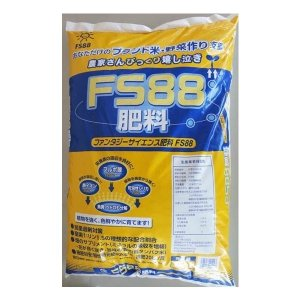 【送料無料】特殊有機肥料FS88 ペレット20kg入|qtsuhanshop