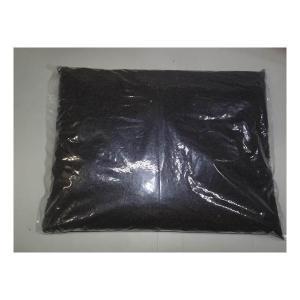【送料無料】特殊有機肥料FS88 ペレット 5kg入 qtsuhanshop