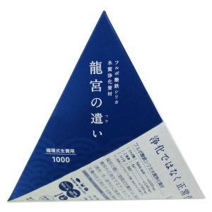 【送料無料】龍宮の遣い1000 (生簀1トン用 半年有効)|qtsuhanshop