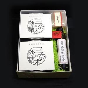 【床島屋製菓】朝倉特産三奈木砂糖・黒蜜・葛餅セット|qtsuhanshop