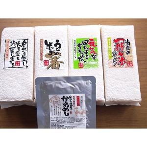 (福岡県朝倉市)朝倉米4種詰め合わせセット|qtsuhanshop