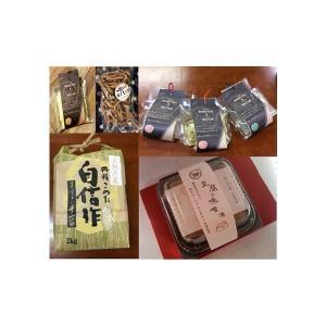 【農産物と豆腐の店 ぬくもり】(福岡県朝倉市)豆腐工房詰合せ|qtsuhanshop