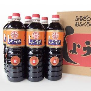 【送料無料】九州うまくち醤油 こいくち6本セット
