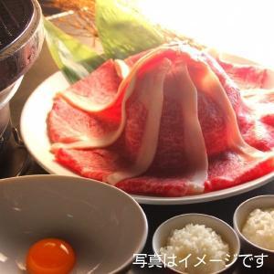 (福岡県朝倉市) 博多和牛スライス肉 すき焼き・しゃぶしゃぶ用 700g|qtsuhanshop
