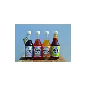 【古賀市特産品】梅・みかん・ゆずをブレンドしたぽん酢4種セット|qtsuhanshop