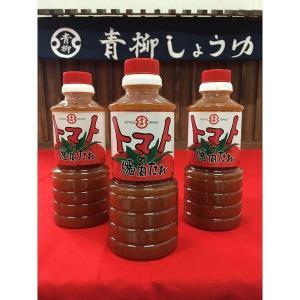【送料無料】トマトの焼肉たれ 4本セット|qtsuhanshop