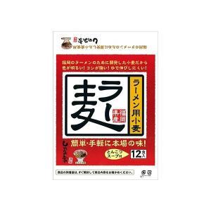 【送料無料】博多らーめん12食入り(ラー麦使用)|qtsuhanshop|03