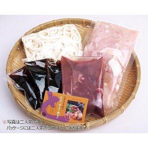 【送料無料】はかた一番どり鶏すきセット(2人前×2) qtsuhanshop 02