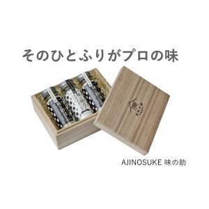【送料無料】味の助+原塩|qtsuhanshop|02