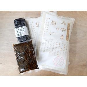 【松尾米穀店】みやまの朝食セット|qtsuhanshop
