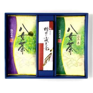 【送料無料】八女茶・羊羹詰め合わせ|qtsuhanshop