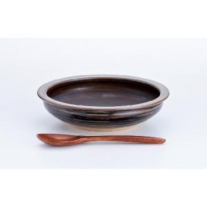 【送料無料】すくえるリムディッシュ 20cm(スプーン別売)ギフト 誕生日 陶器 古希 喜寿 傘寿 米寿 贈り物 陶器 カレー皿 お祝い qtsuhanshop