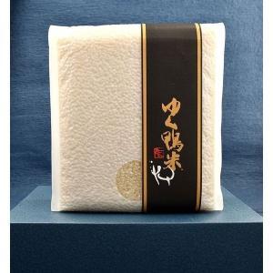 合鴨農法特別栽培米真空パック 2Kgを2個入り qtsuhanshop